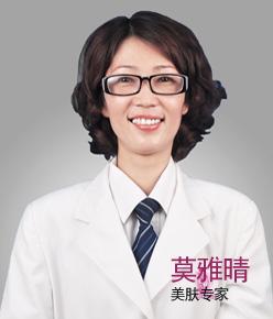莫雅晴 上海伊莱美医疗美容医院美容皮肤科副主任