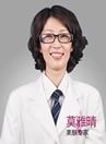 上海伊莱美医疗美容医生莫雅晴