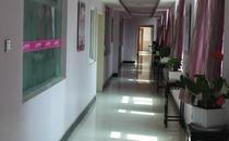 西安华仁医院走廊