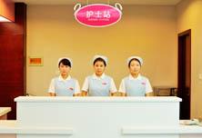 西安整形医美护士招聘信息