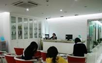 岳阳纽尚阳光医院整形美容科服务台