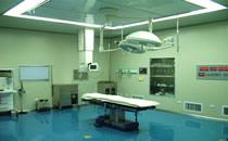 玉溪左医生医院层流净化手术室