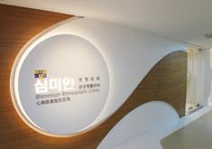韩国心美眼鼻整形医院