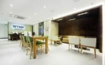 韩国允(WYNN)整容外科大厅