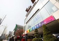 韩国青春整形外科医院