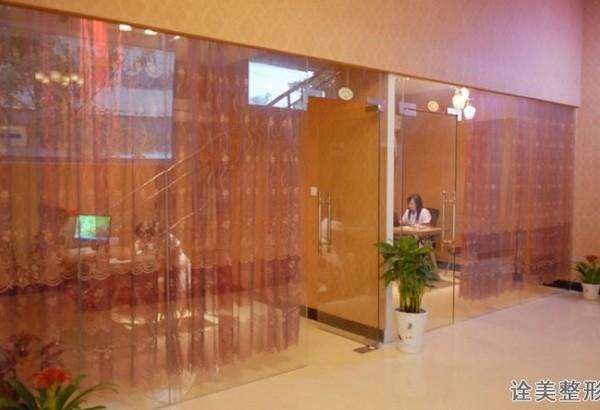 武汉市的整形医院诊治诠美环境优