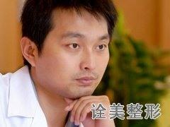 朱晓洁 武汉诠美整形医院整形专家