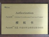 Accentpro深蓝 热塑射频全球指定服务机构