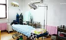 邢立辉医疗美容医院手术室