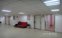 南京光尔美整形医院中心一隅