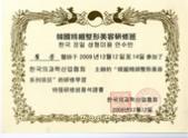 韩国研修证书