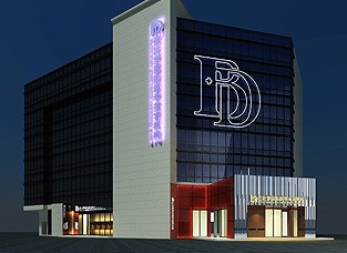 郑州芭比梦整形医院外观楼 郑州芭比梦整形美容医院