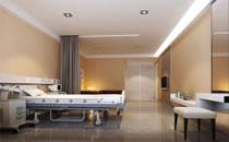 郑州至美国际整形医院VIP病房