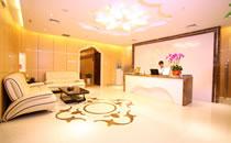 北京当代整形医院会客大厅