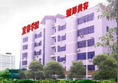 江西宜春学院整形美容医院