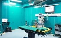 上海喜美医疗美容医院手术室