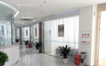 北京圣贝口腔医院洁牙室一角