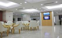 北京丰台长峰医院大厅