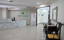 北京凯尔医院接待大厅