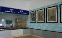 北京高新医院中药房