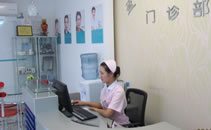 上海盈美专业医疗美容机构前台