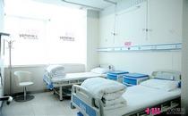 衡阳雅美VIP病房