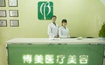 南昌博美医疗美容医院护士站
