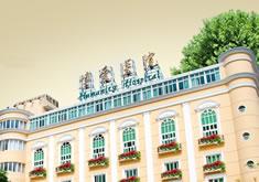 上海博爱医院
