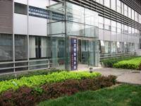 北京爱斯克整形医院外景