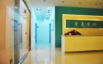长春爱美整形医院走廊