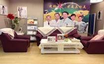 北京艾玛整形医院皮肤美中心大厅