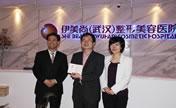 2013圣诞伊美尚与郑东学正式携手打造中国美鼻天后 限量预约