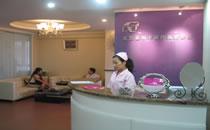 北京崔相平医疗美容诊所前台