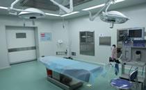 哈尔滨哈美莱整形医院层流级手术室