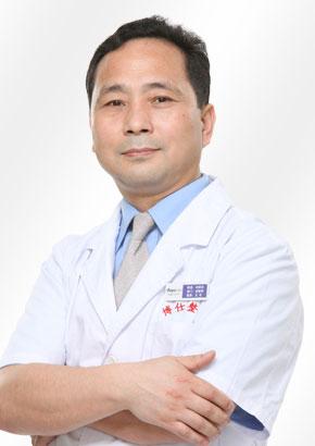 刘亚光 广州博仕整形医院整形专家