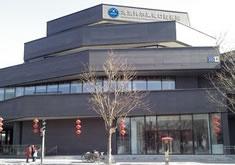 北京拜尔昊城口腔医院