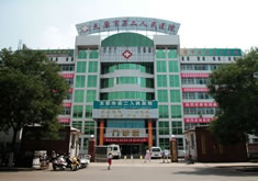 太原市第二人民医院烧伤整形美容科