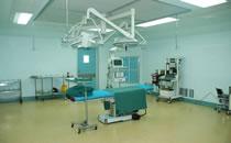 太原市第二人民医院烧伤整形美容科手术室
