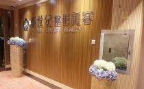 福州新世纪整形医院楼道