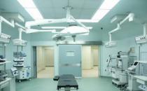 台州华美连锁长城整形医院手术室