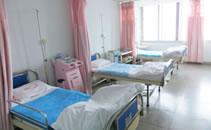 乐清柳台医院整形美容科住院室