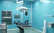安徽天鹅湖整形美容医院手术室
