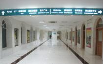 烟台毓璜顶医院走廊