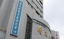 上海时光整形外科外景