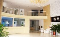 郑州美美整形医院大厅