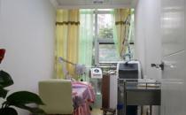 南方燕岭医院治疗室