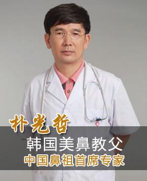 鼻祖定制中心医生