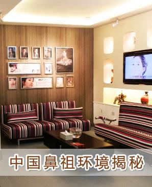 中国鼻祖定制中心环境展示