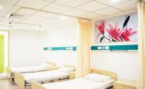 广州广大整形医院病房