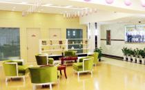 广大医院休息区